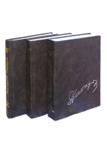 Уацмыстæ. 3 тома