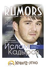 RUMORS Ислам Кадыров