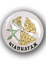 Декоративная тарелка «Чапилгаж»