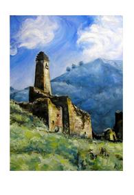 Картина «Чечня, башенный комплекс Никарой»