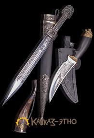 Набор: кинжал, рог и нож