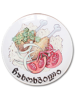 Декоративная тарелка «Чахохбили»
