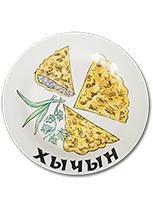 Керамическая тарелка «Хычины»